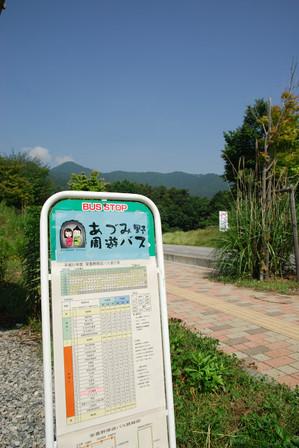 AZUMINO_20090619_1.jpg