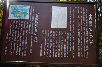 AZUMINO_20051111_7.jpg