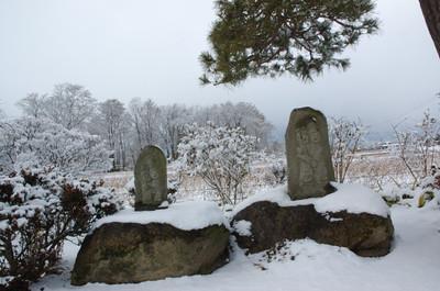 AZUMINO_20051224_1.jpg