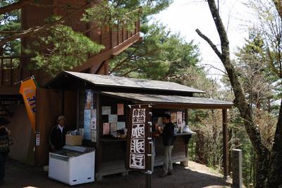 AZUMINO20100501_5.JPG