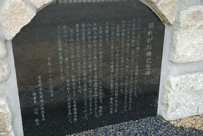 AZUMINO_20100625_5.JPG