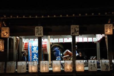 AZUMINO_20100926_14.JPG