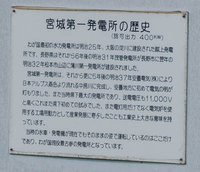 AZUMINO_20101110_6.jpg