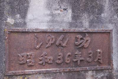 AZUMINO_20101227_2.JPG