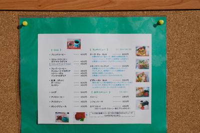 AZUMINO_20110110_2.JPG