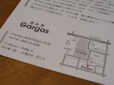 AZUMINO_20110219_8.JPG