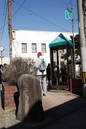 AZUMINO_20110327_8.JPG