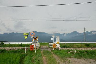 AZUMINO_20110718_1.JPG