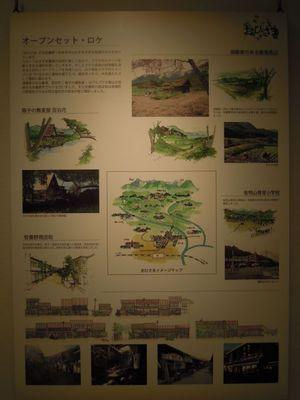 AZUMINO_20110801_8.JPG