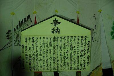 AZUMINO_20110827_4.JPG