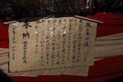 AZUMINO_20110903_10.JPG