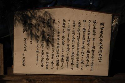 AZUMINO_20110903_8.JPG