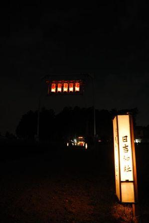 AZUMINO_20110910_1.JPG
