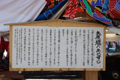 AZUMINO_20110919_22.JPG