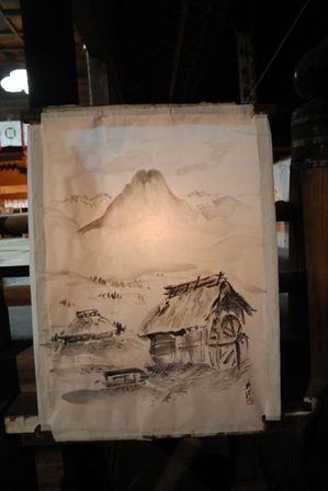 AZUMINO_20110926_11.JPG