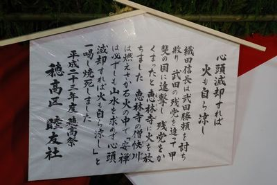 AZUMINO_20110926_15.JPG