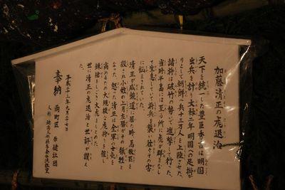 AZUMINO_20110926_20.JPG