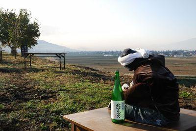 AZUMINO_20111028_6.JPG