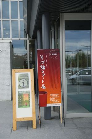 AZUMINO_20111103_12.JPG