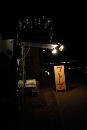 AZUMINO_20111115_11.JPG