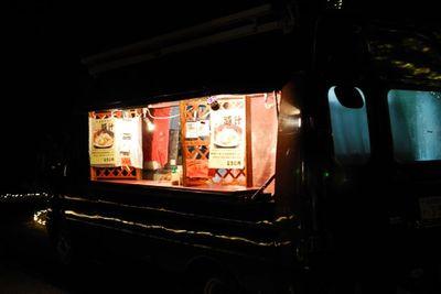 AZUMINO_20111115_12.JPG