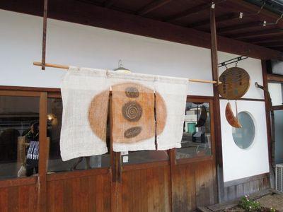 AZUMINO_20111218_1.JPG