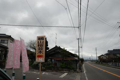 AZUMINO_20120427_7.JPG