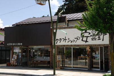 AZUMINO_20120504_13.JPG