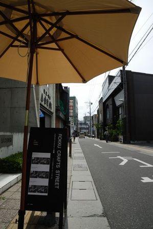 AZUMINO_20120526_11.JPG