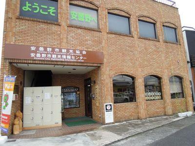 AZUMINO_20120721_1.JPG