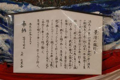AZUMINO_20120908_10.JPG