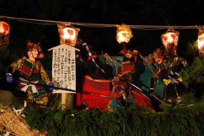 AZUMINO_20120908_8.JPG