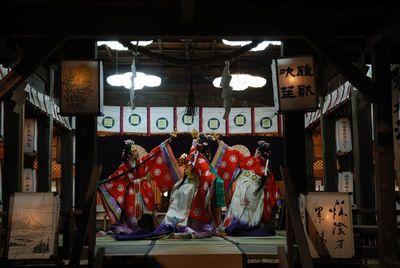 AZUMINO_20120926_11.JPG