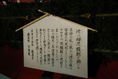 AZUMINO_20120926_2.JPG