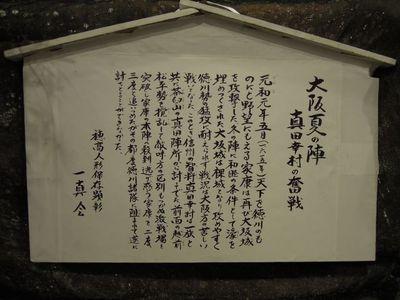 AZUMINO_20121019_3.JPG
