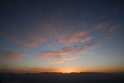 AZUMINO_20121113_2.JPG