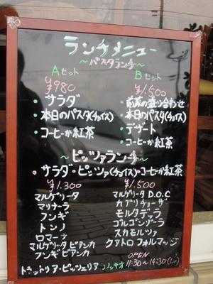 AZUMINO_20130630_7.JPG