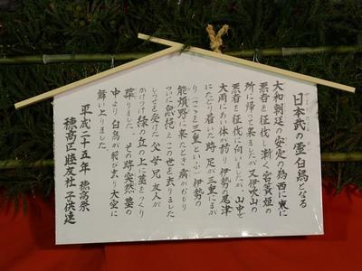 AZUMINO_20130926_3-2.JPG