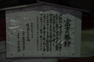 AZUMINO_20130926_7.jpg