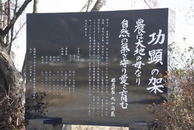 AZUMINO_20140415_03.JPG