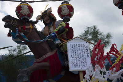 AZUMINO_20140913_01.JPG