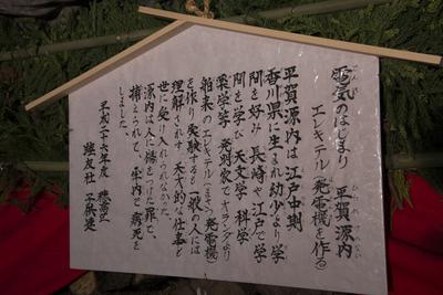 AZUMINO_20140926_04.JPG