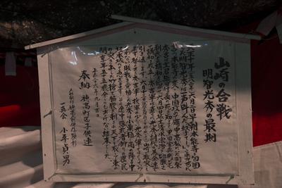 AZUMINO_20140926_07.JPG
