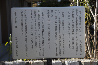 AZUMINO_20141122_16.JPG