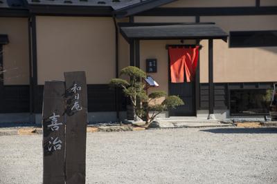 AZUMINO_20141122_19.JPG
