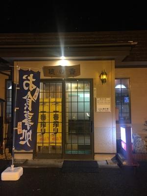 AZUMINO_20150127_2.JPG