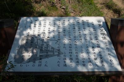 AZUMINO_20150505_68.JPG