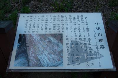 AZUMINO_20150505_70.JPG