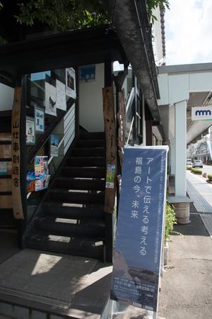 AZUMINO_20150816_01.JPG