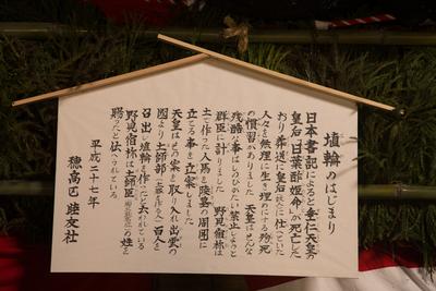 AZUMINO_20150926_01.JPG